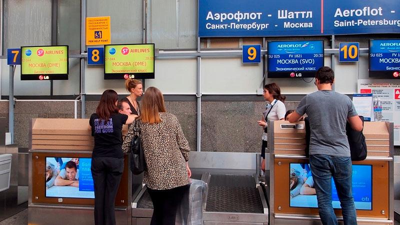 Права владельца авиабилета