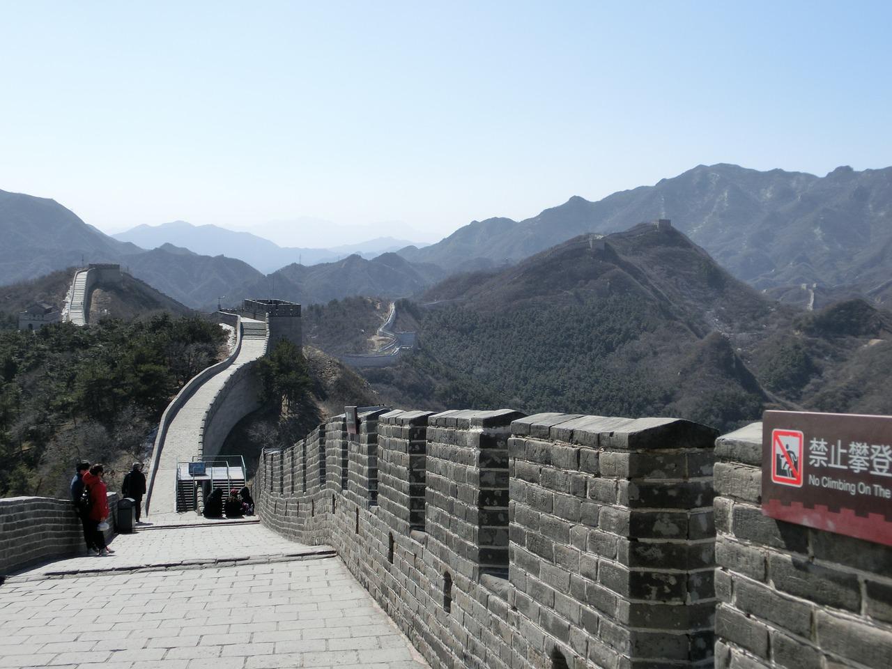Величественный Китай