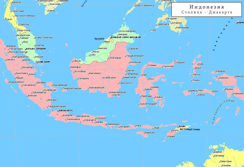 Большие Зондские острова
