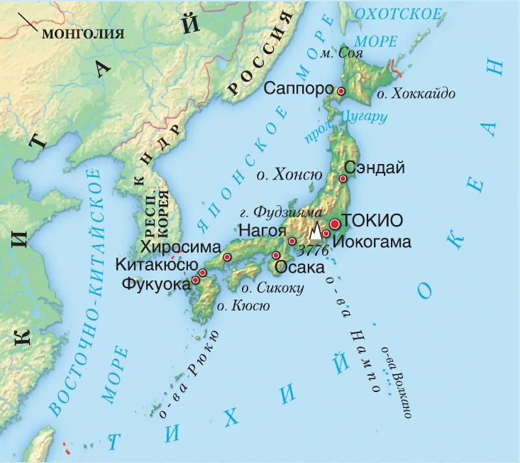 Японские острова