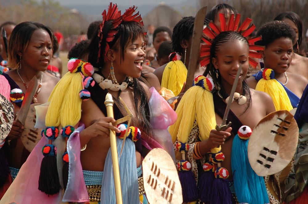 Истекает срок загранпаспорта Свазиленд