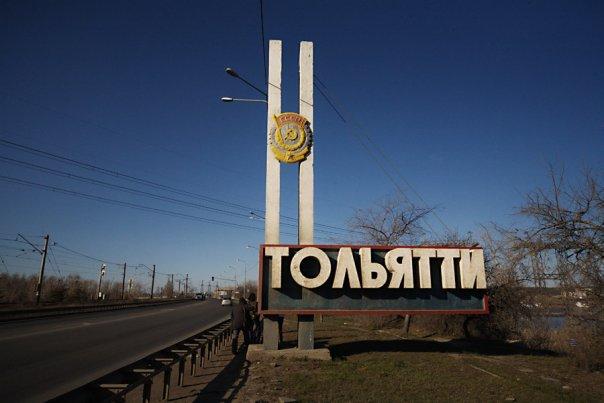 Интересные места и достопримечательности Тольятти