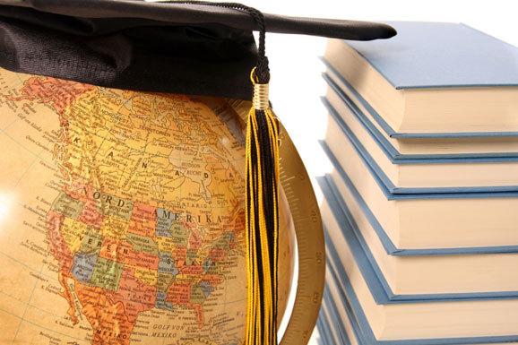 Туризм с целью получения образования
