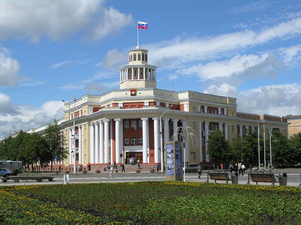 Замечательный сибирский город - Кемерово