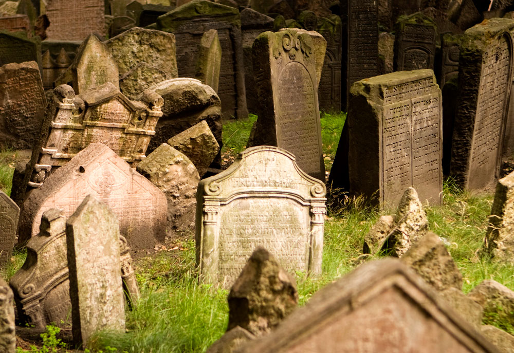 еврейское кладбище