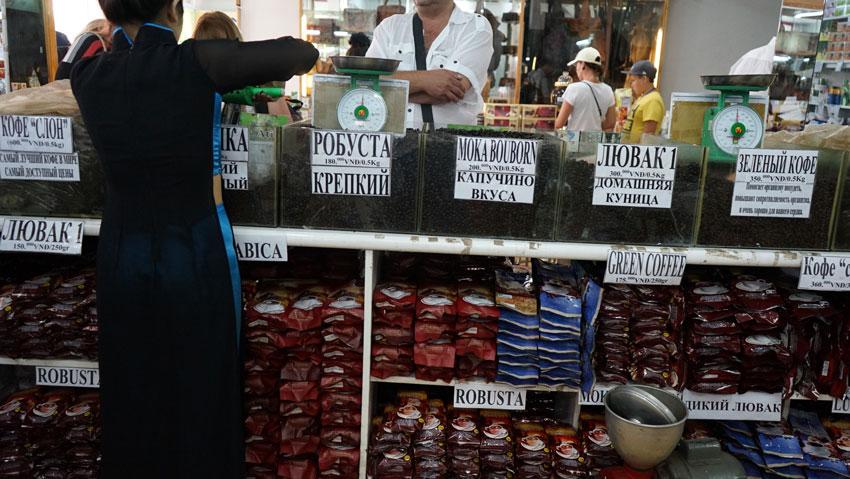 Нячанг, рынок, кофе
